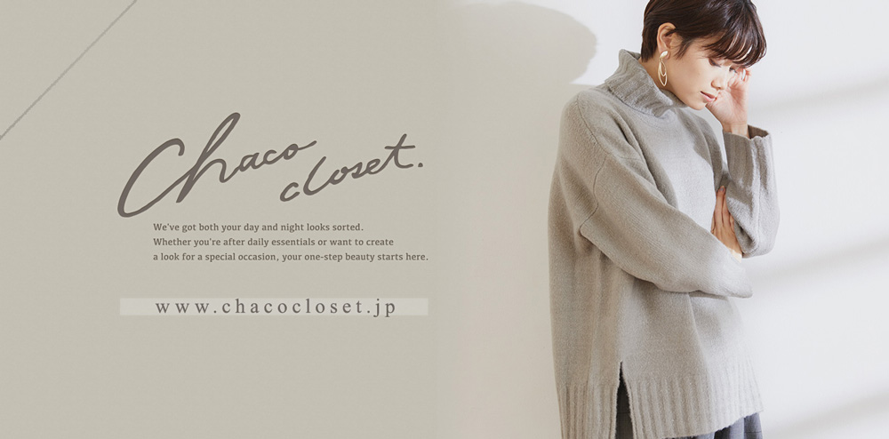 Chaco closet 公式オンラインストアOPEN