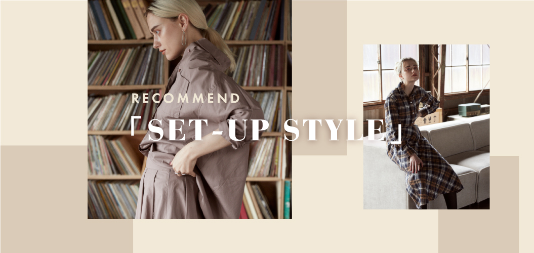RECOMMEND「SET-UP STYLE」