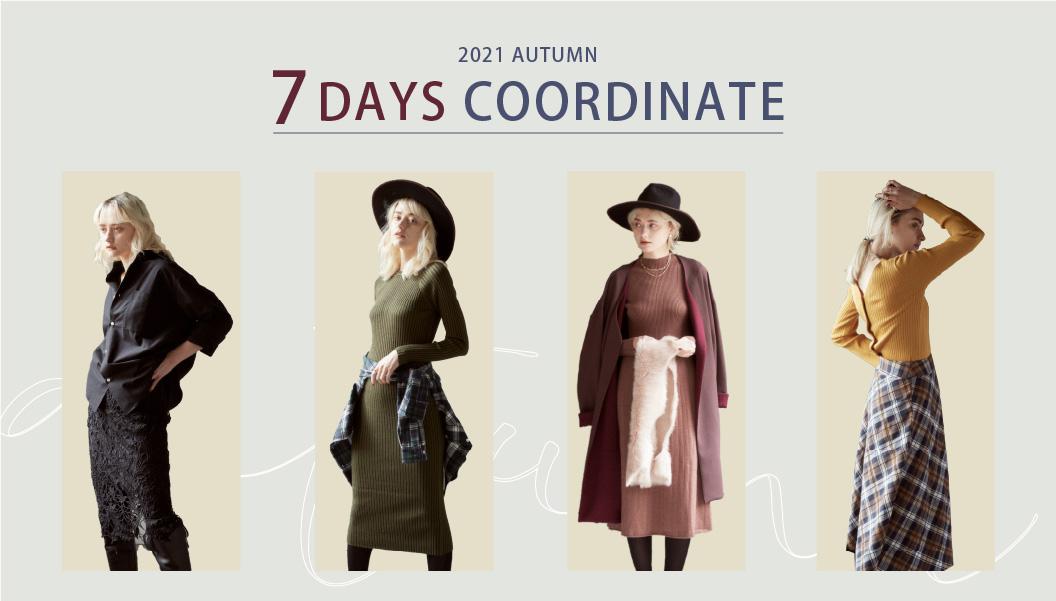 2021 AUTUMN 7DAYS COORDINATE