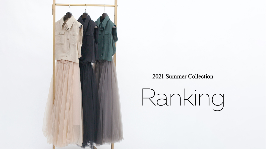 2021 Summer Collection Ranking
