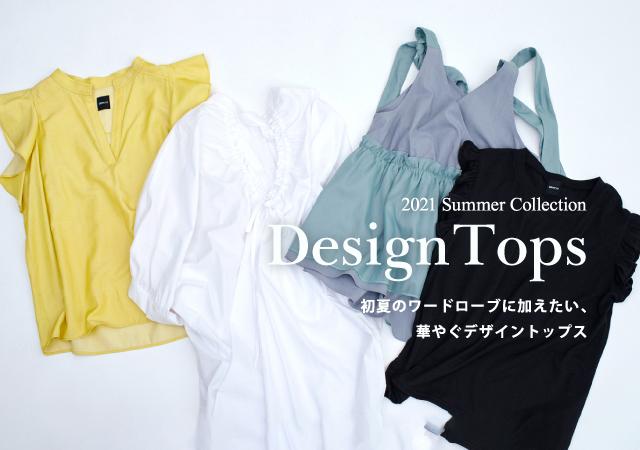 Design Tops