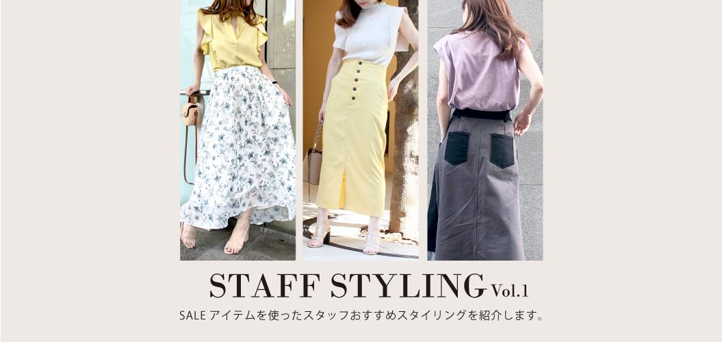 STAFF STYLING vol.1