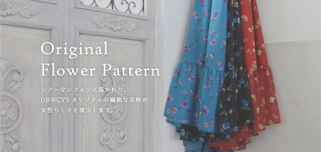 Original Flower Pattern