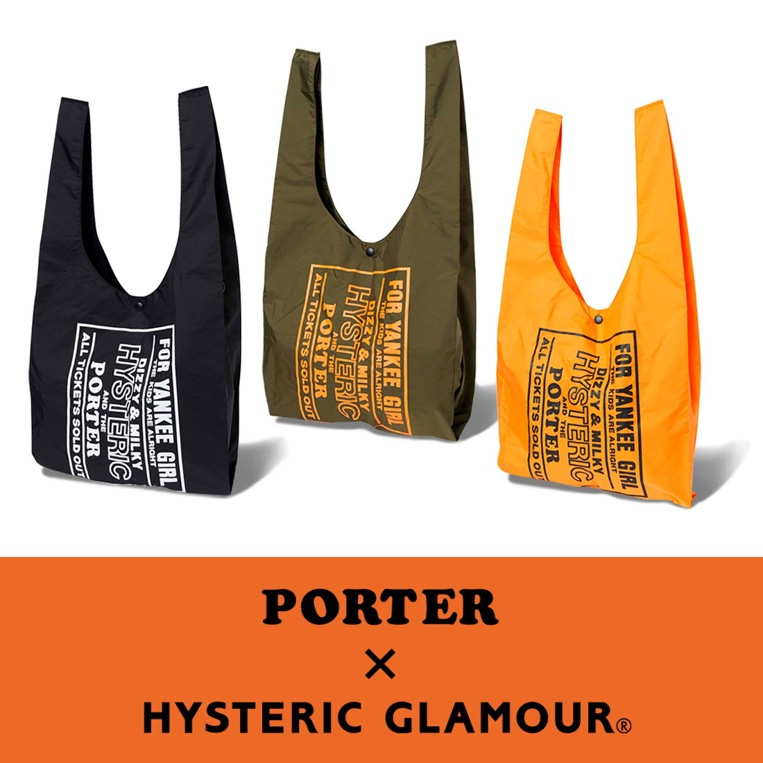 PORTER × HYSTERIC GLAMOUR