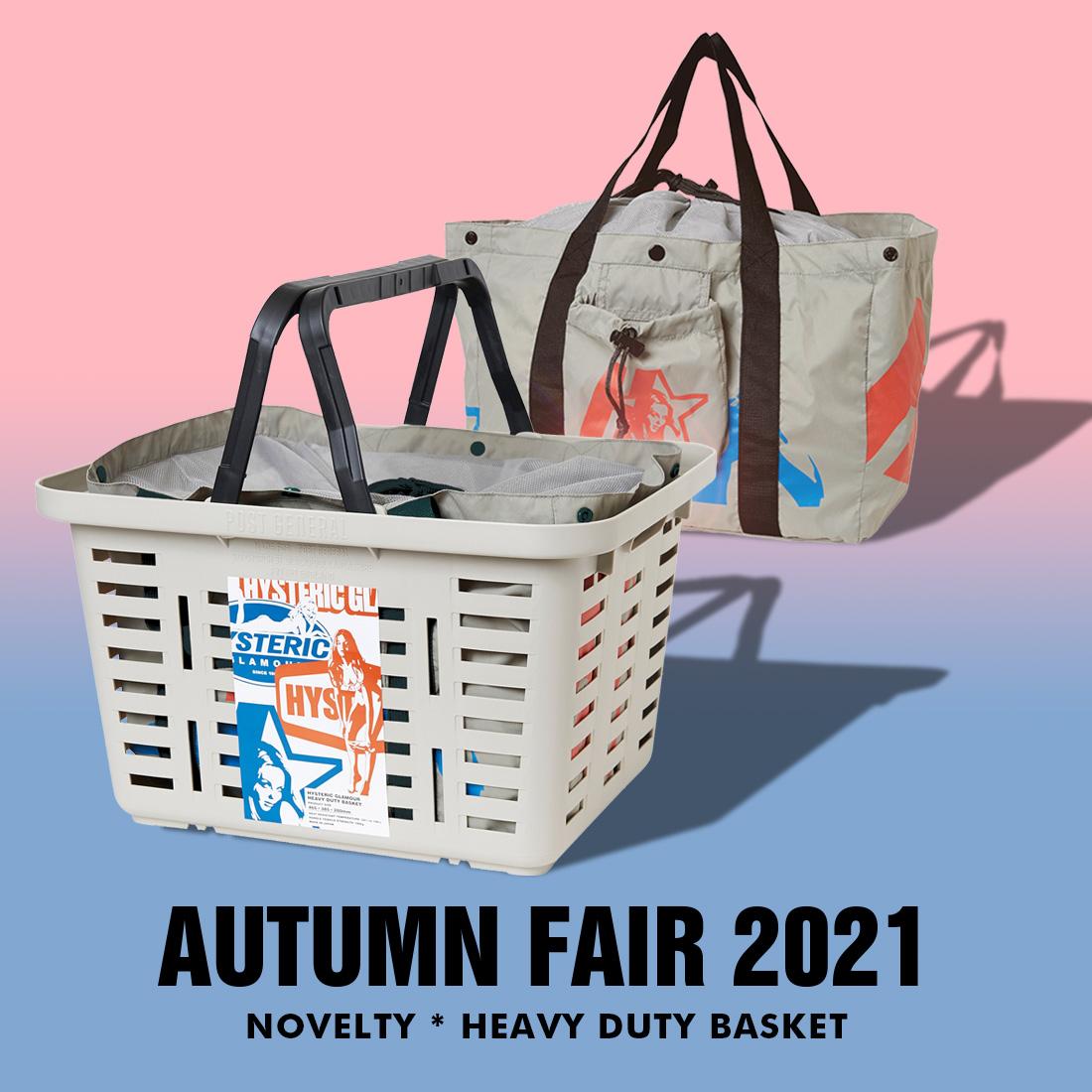 2021 AUTUMN FAIR