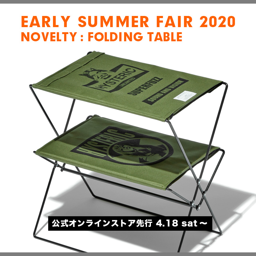【EARLY SUMMER FAIR】ONLINE STORE先行