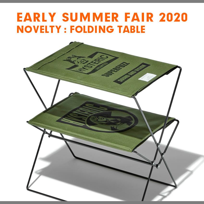2020 EARLY SUMMER FAIR