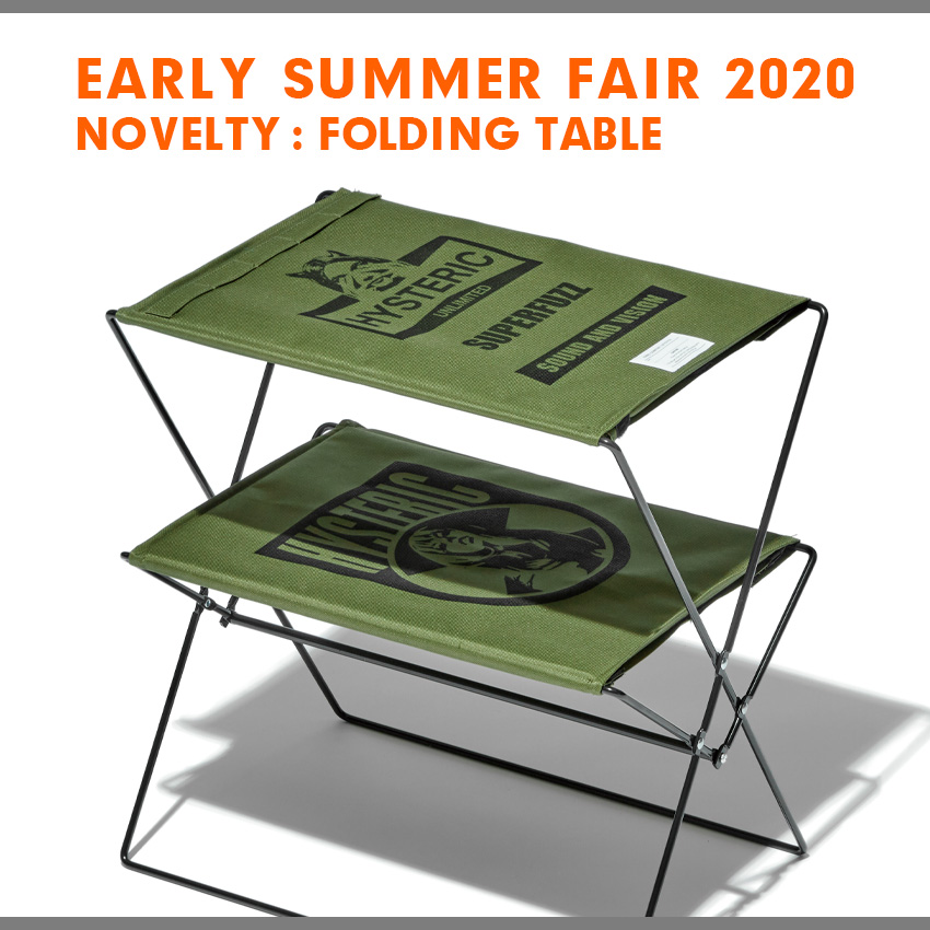 2020 EARLY SUMMER FAIR