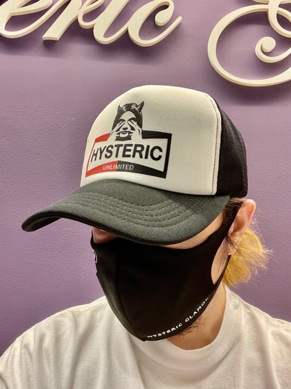 ヒステリックグラマーマスク