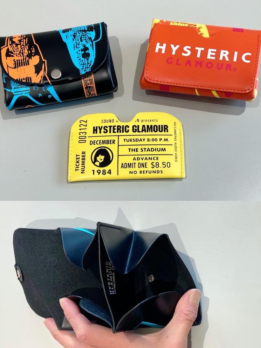 コインケースやらカードケースやら