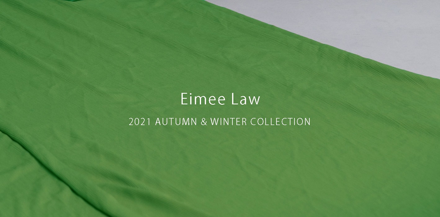 EimeeLaw