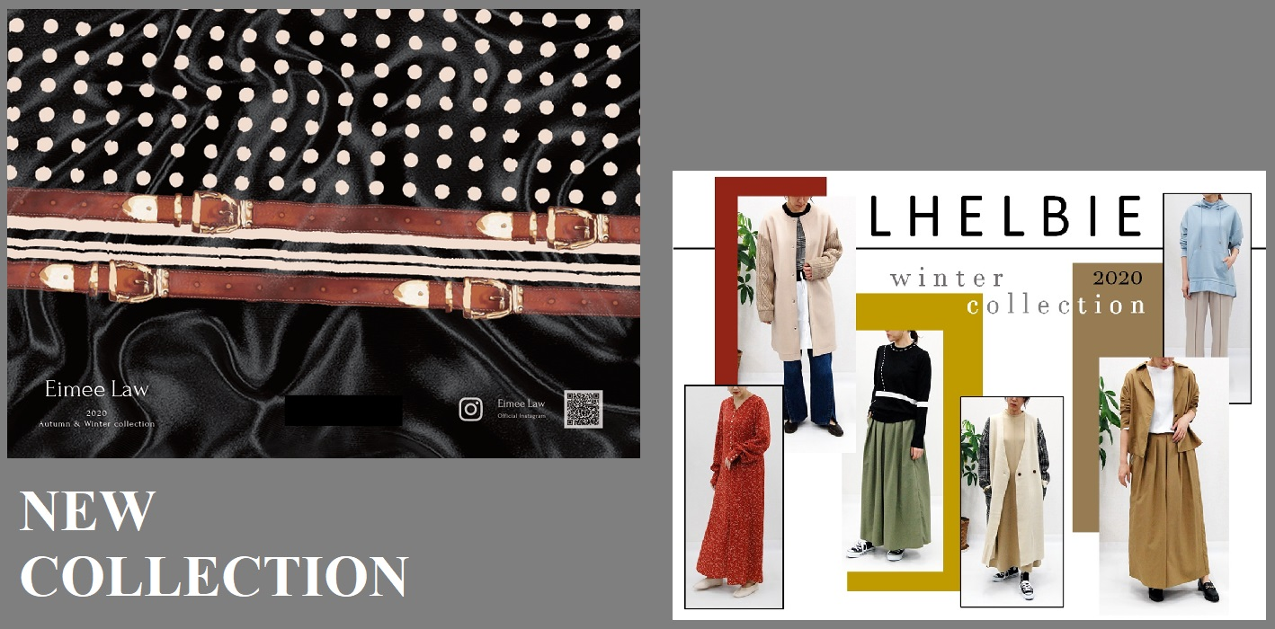 2020 Autumn&Winter Collection