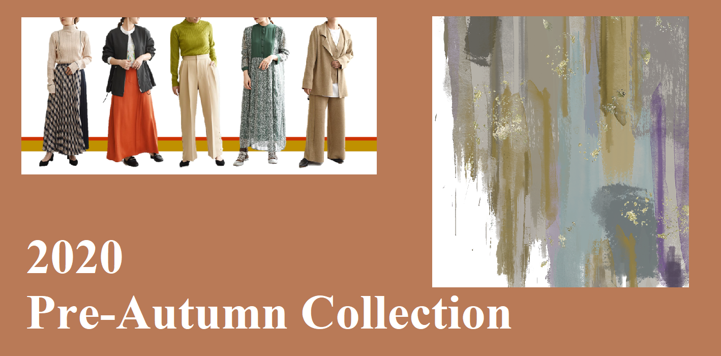 2020 Pre-Autumn Collection