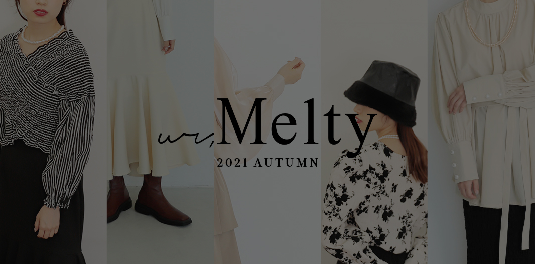 ur,Melty A/W商品続々入荷中!