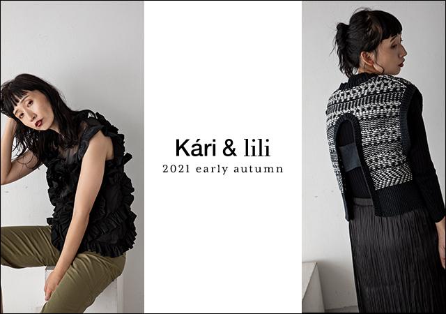 Kari & lili A/W商品続々入荷中!