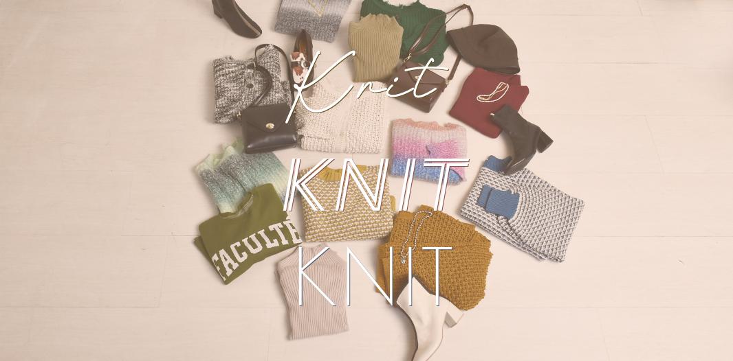 Knit Knit Knit!!!