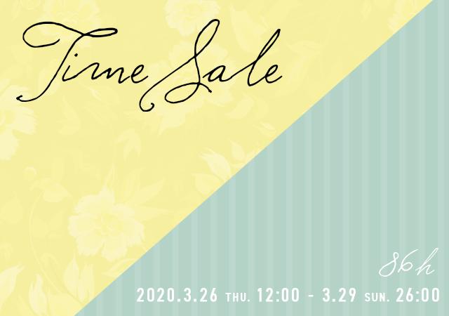 本日12時より、TIME SALE!