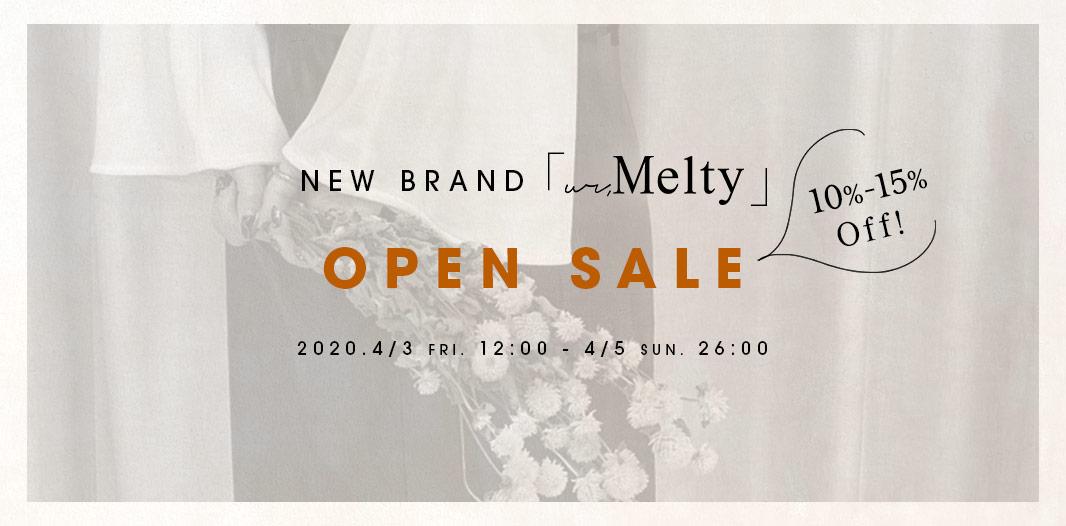 「ur,Melty」オープン記念セール!