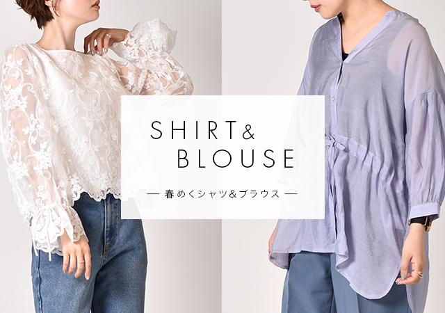春のシャツ・ブラウス♪