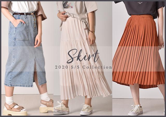 スカートコレクション♪