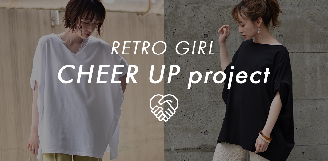 RETRO GIRL CHEER UP project