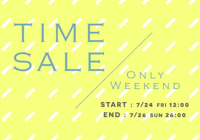 TIME SALE☆