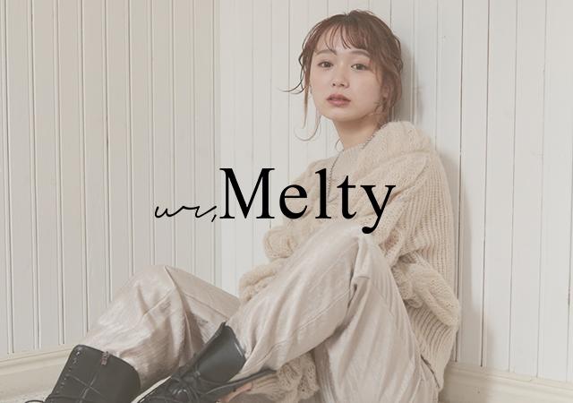 ur,Melty A/W商品お取り扱いスタート!