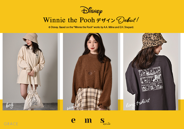 Disney Winnie the Pooh デザインアイテム★