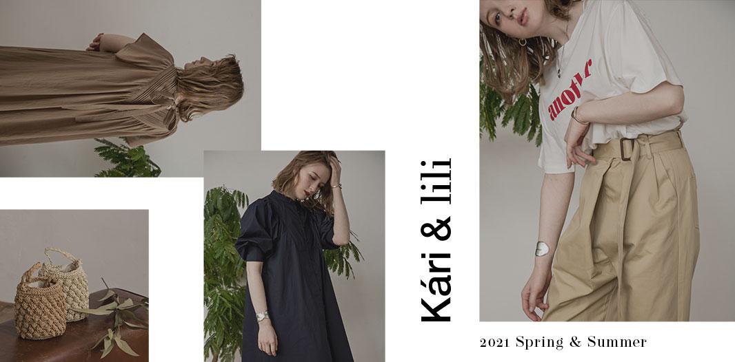 Kari & lili S/S商品続々入荷中!