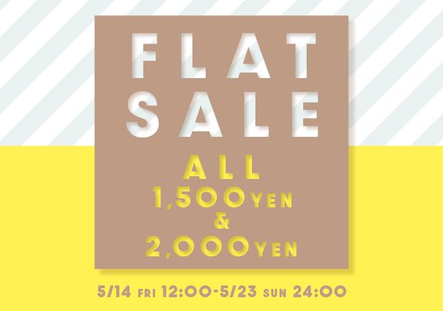 FLAT SALE☆