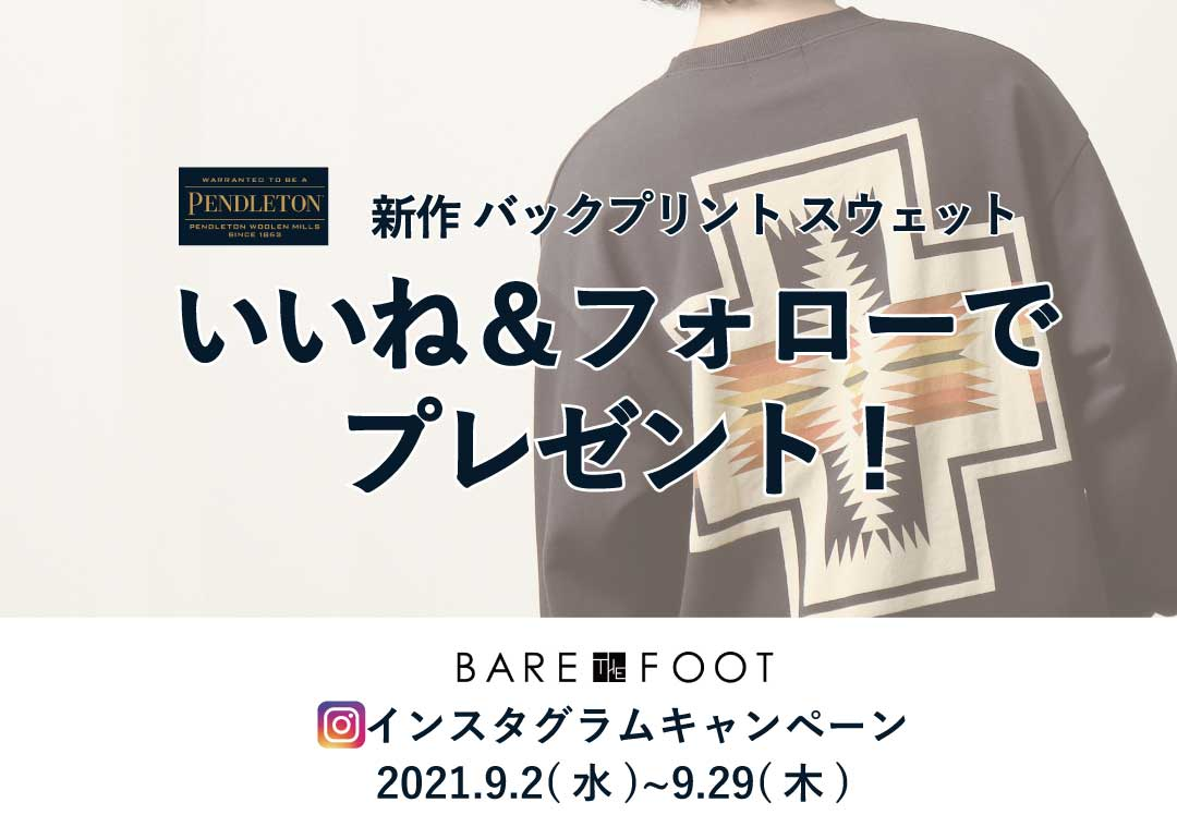 \Instagram いいね&フォロー/プレゼントキャンペーン 9/2(木)~9/29(水)開催!