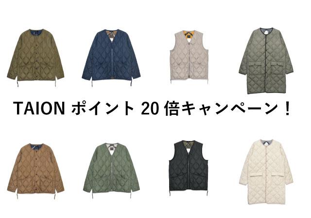 TAION ポイント20倍キャンペーン!!10/27まで