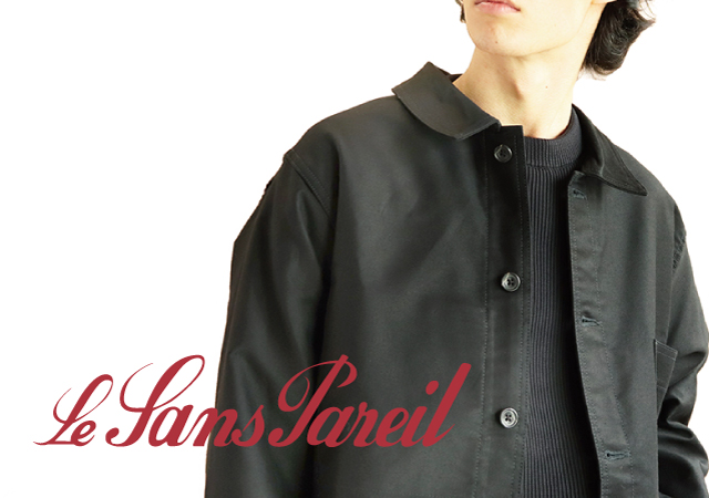 【PICK UP BRAND】Le Sans Pareil | ルサンパレイユ