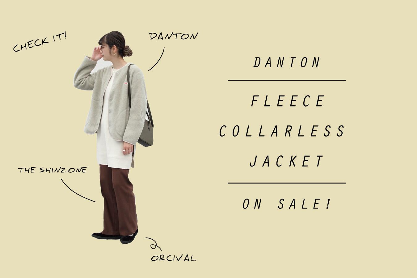 【DANTON】FLEECE COLLARLESS SERIES 登場!!