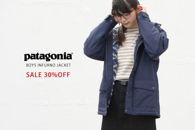 30%off 今が買い時!! patagonia / パタゴニア ボーイズインファーノジャケット