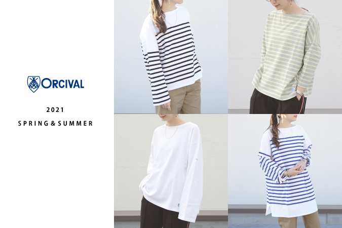 ORCIVAL 2021 SPRING&SUMMER COLLECTION