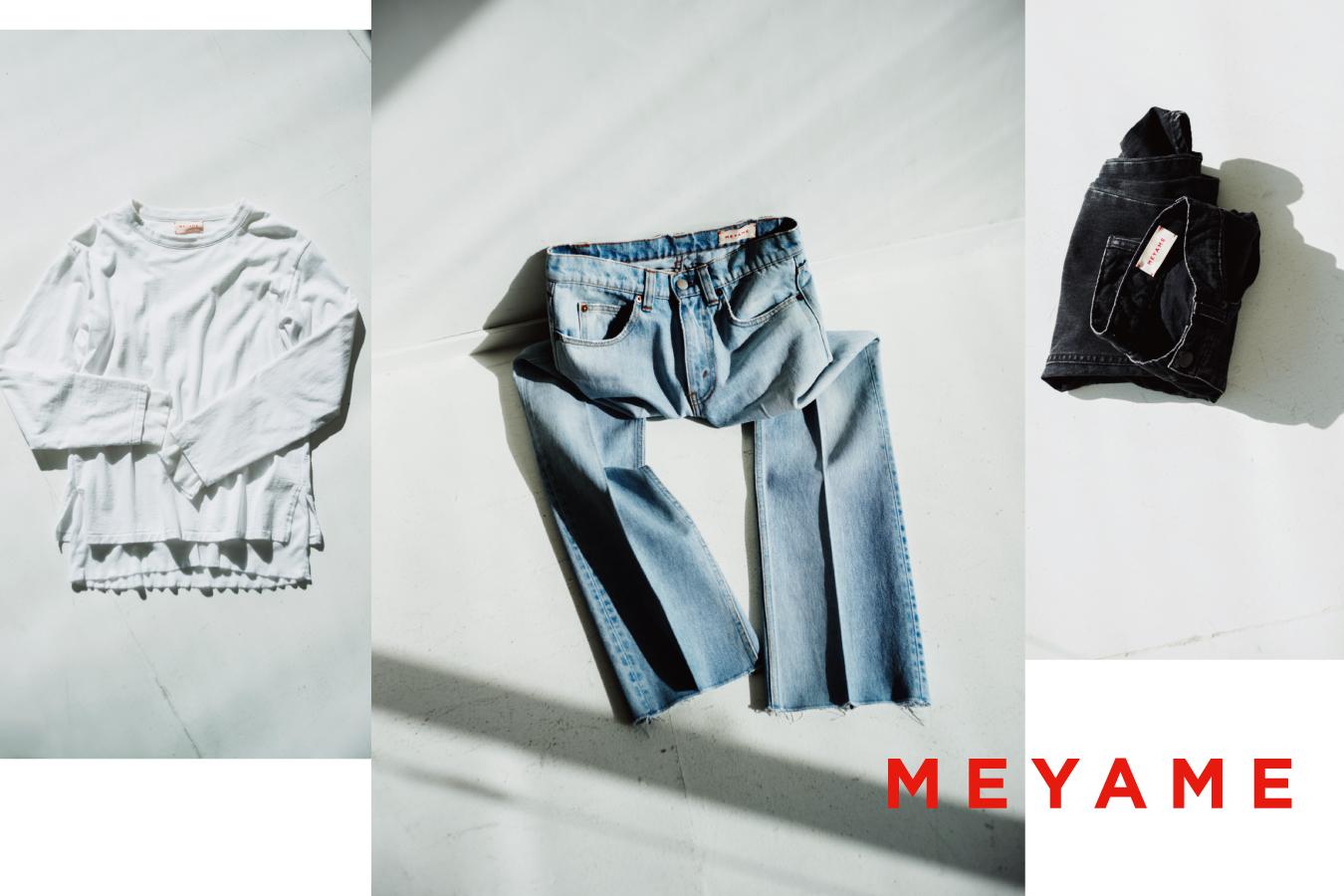 【MEYAME】大人の女性に提案するデザイン