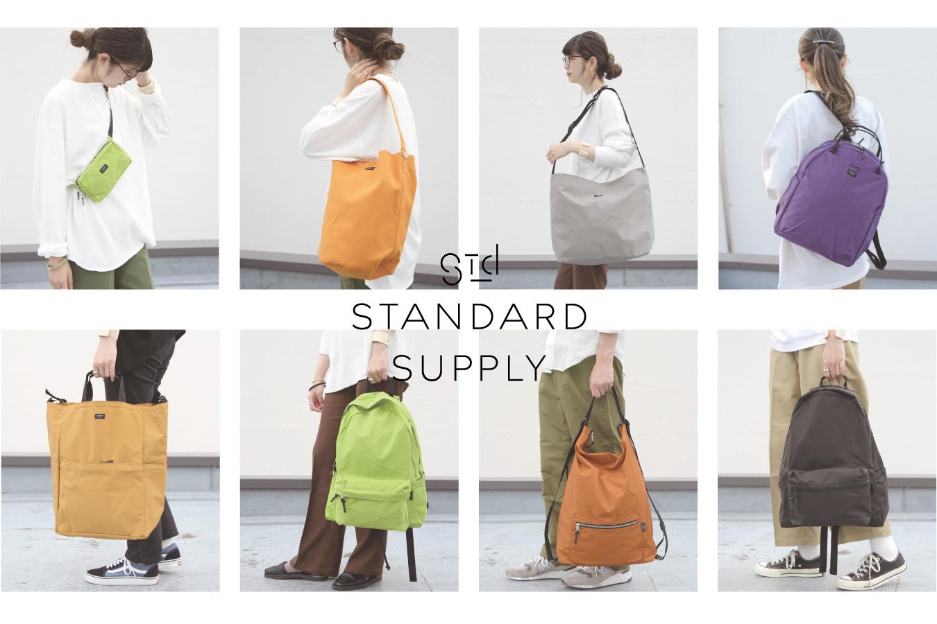 """私の""""スタンダード""""なバッグ。"""