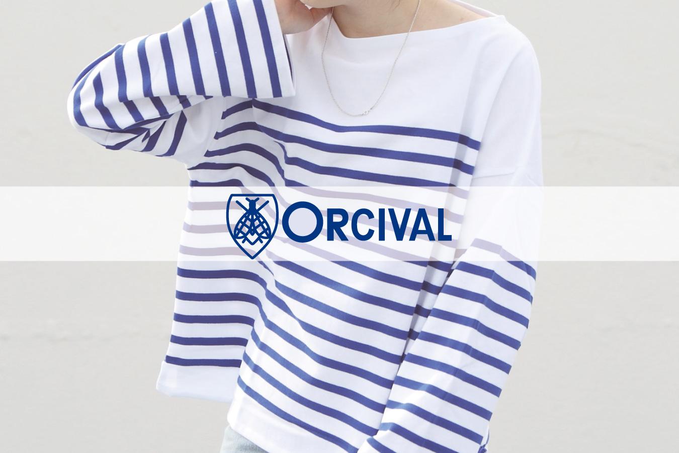 ORCIVAL ラッセルシリーズ絶賛好評予約受付中!!