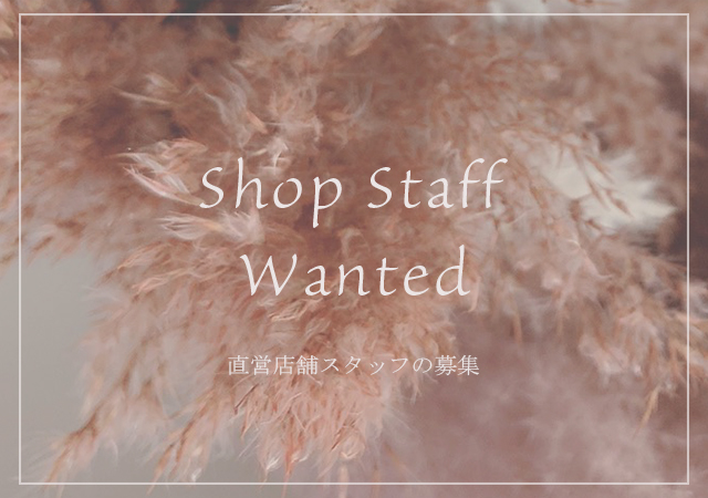 SHIBUYA109 SHOP STAFF WANTED