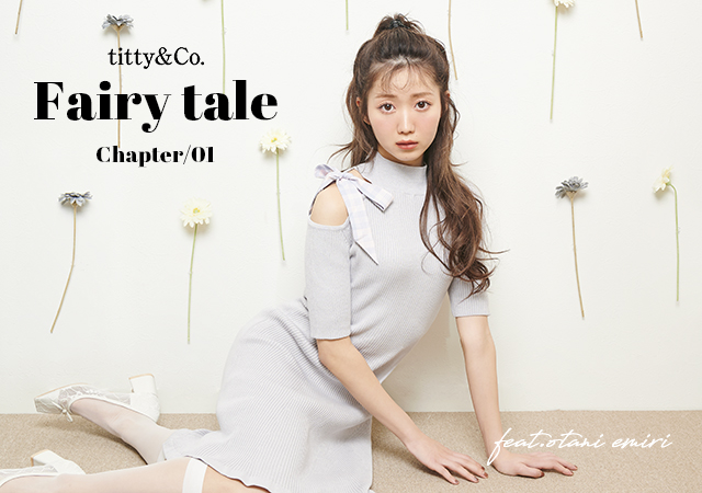 titty&Co.×大谷映美里 Special Collaboration