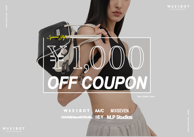 【WESTBOY】新規会員登録で1000ptプレゼント!!